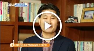 목사님 인터뷰동영상.jpg